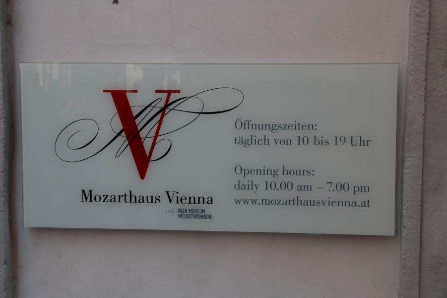 Квартира Моцарта