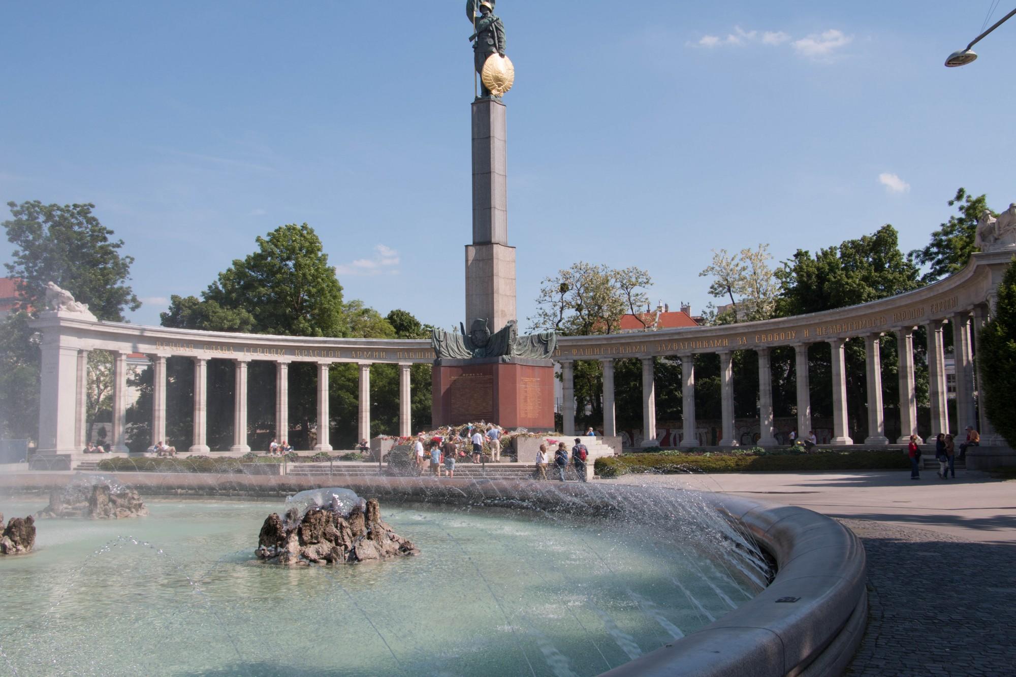 Памятник советским воинам в Австрии