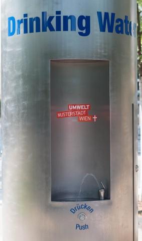 Питьевая вода в Вене