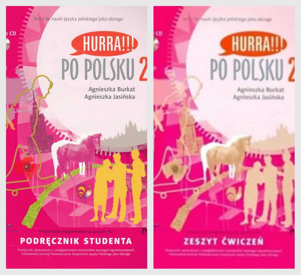 хурра польски 1 награня