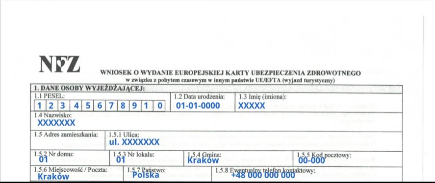 Заполнение заявки для карты EKUZ. Часть 1