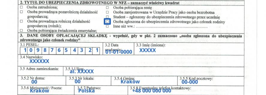 Заполнение заявки для карты EKUZ. Часть 2-1