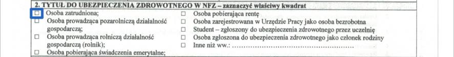 Заполнение заявки для карты EKUZ. Часть 2