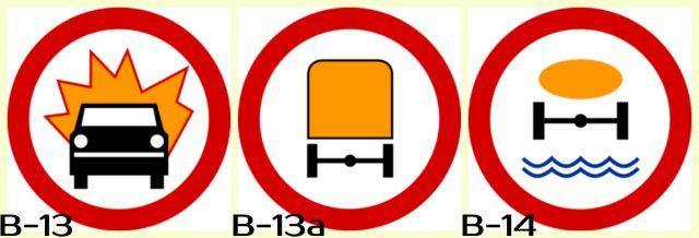 B-13,B-13a, B-14