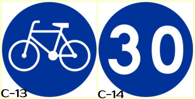 C-13,C-14