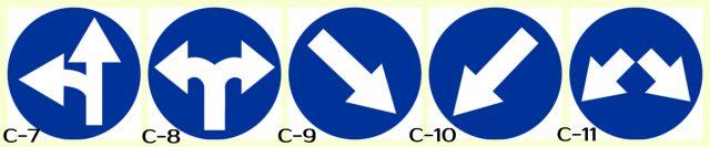C-7,C-8,C-9,C-10,C-11