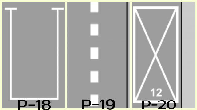 P-18, P-19, P-20