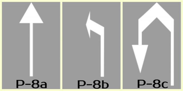P-8a,P-8b,P-8c